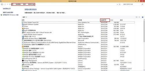 Lenovo G470启动中报错无法进入系统