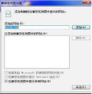 IE9网银密码框不正常怎么办
