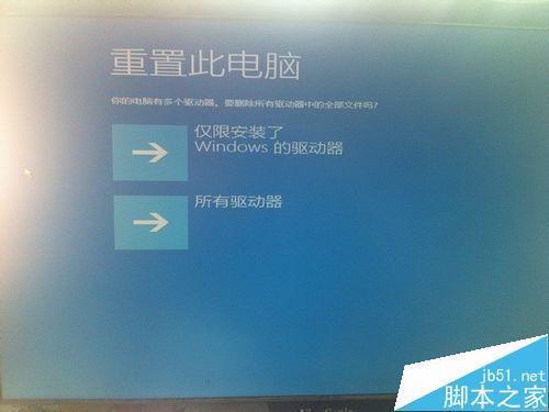 WIN10系统开机到加载面卡住了怎么解决