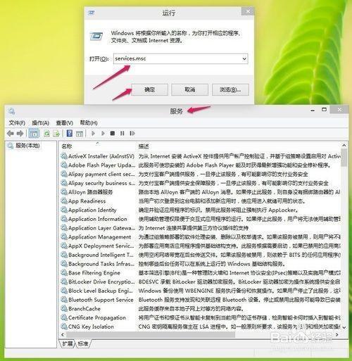 使用打印机时出现RPC服务器不可用的解决办法