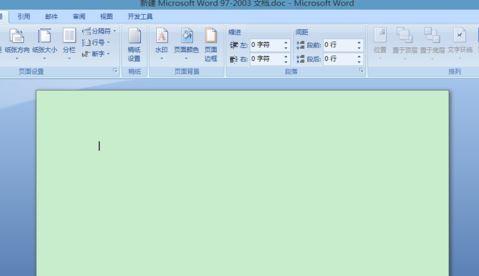 win7word文档护眼模式