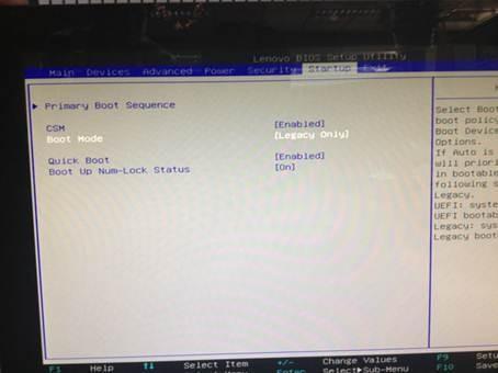 Lenovo消费台式机与一体机预装Win8改装Win7