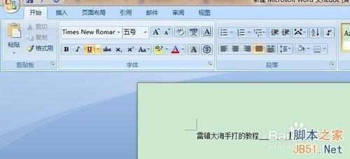 wps中Word字后面的横线显示不了