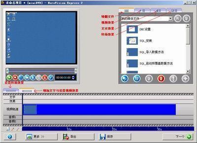 NERO 普通刻录机也刻DVD