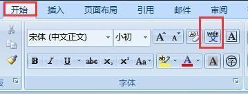 WORD2007拼音工具无法注音是怎么回事