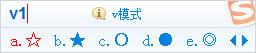 word中怎么插入白色空心五角星
