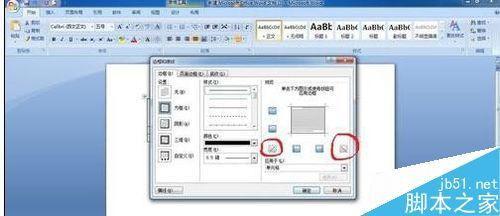 word2007怎么没有绘制斜表头