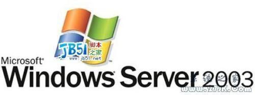 Windows Server 2003服务器群集创建和配置指南