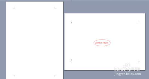 单独把word的一页变成横向