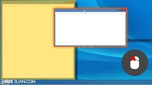 B750分屏模式Lenovo Eagle Vision软件介绍