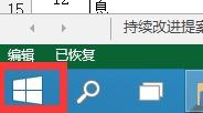 win10预览版怎么自定义锁屏?