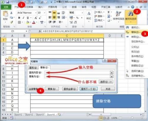 Excel2010如何通过两端对齐功能快速合并单元格中的文本内容