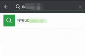微信新版本没有查看qq好友功能