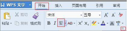 word下滑横线有间距