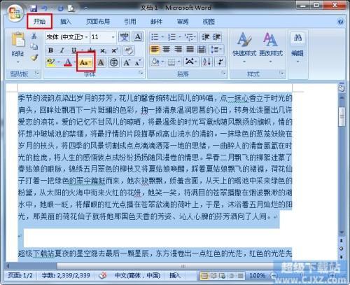 word2010怎么替换全半角