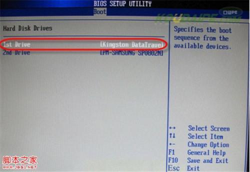 使用U盘装系统前BIOS如何设置从U盘启动即设置U盘启动顺序